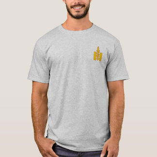 Subutai skjorta tshirts