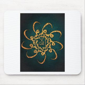 Sufi konst - Hu Musmatta