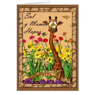 Sul y Mamau Hapus, walesiskt språkkort för mors Hälsningskort