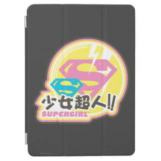 Supergirl J-Pop 8 iPad Air Skydd