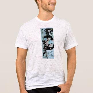 Suzakomon (hrd-blk) t shirts