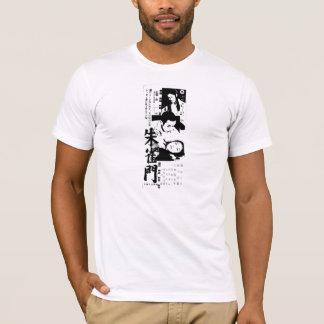 Suzakumon T-shirts