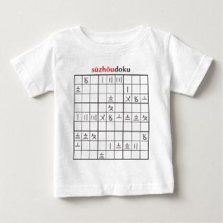 suzhoudoku t-shirts