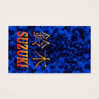 Suzuki Mongram Visitkort