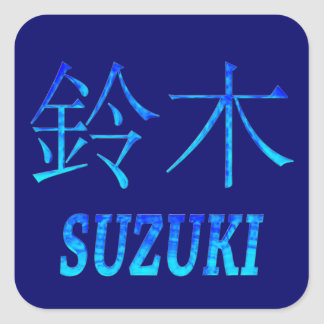 Suzuki Monogram Fyrkantigt Klistermärke