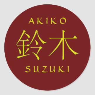 Suzuki Monogram Runt Klistermärke
