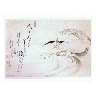 Svala bland vågar av Hakuin Ekaku Vykort