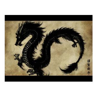 Svart drake vykort