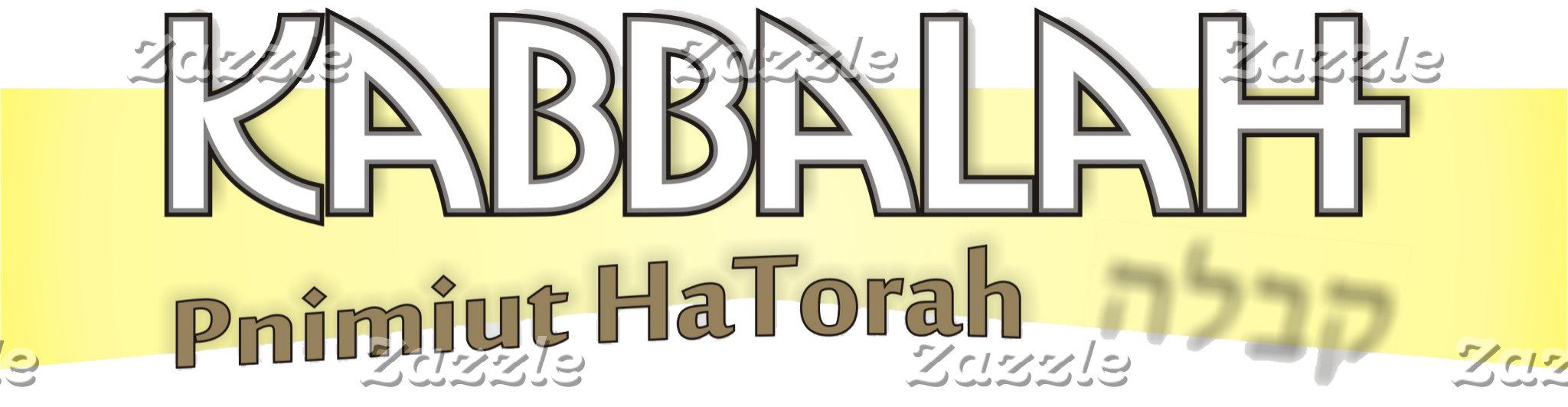 Kabbalah- Pnimiut HaTorah