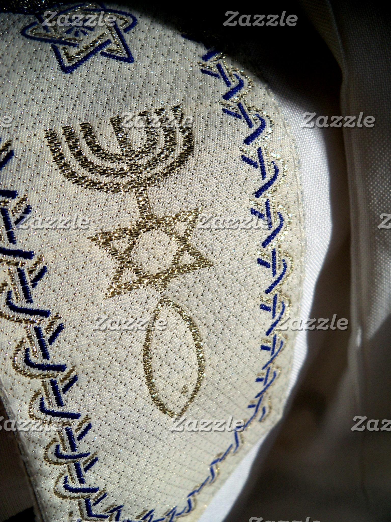 Jewish Hebrew Gifts