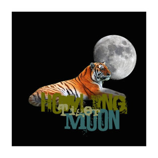 Cool Things and Animals Howling at the Moon