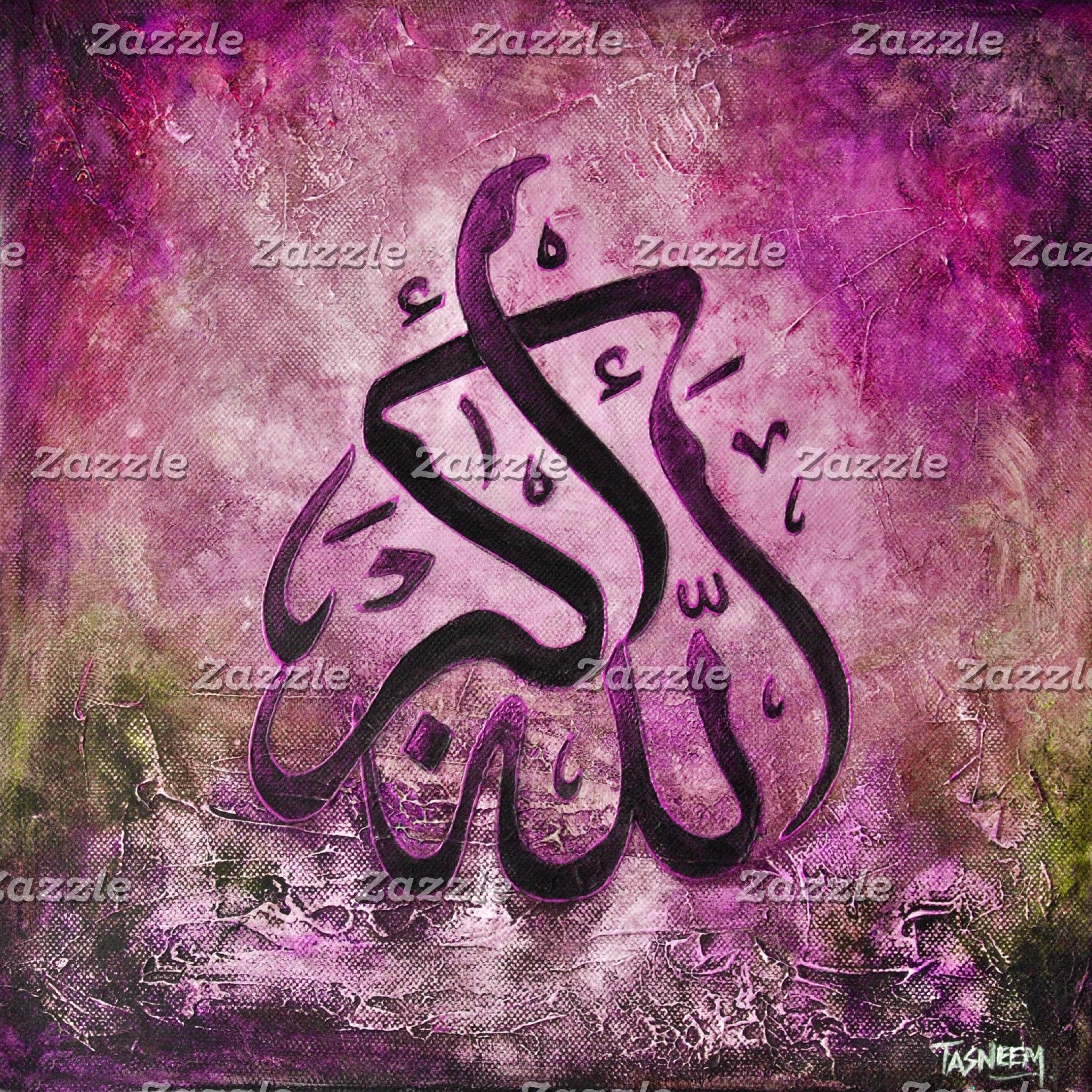 Islamic Art Canvases