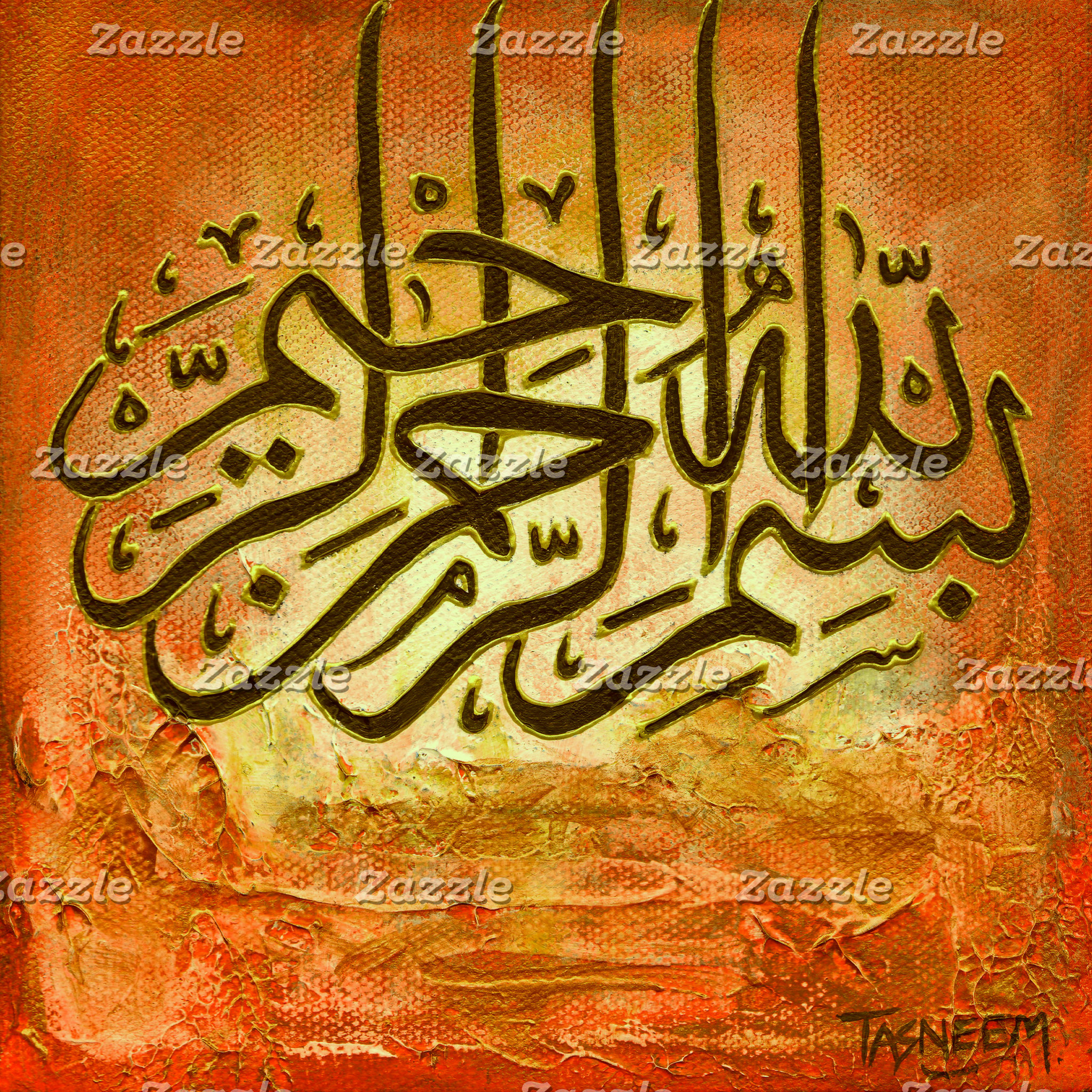 Islamic Tiles, Boxes, Plates & Plaques
