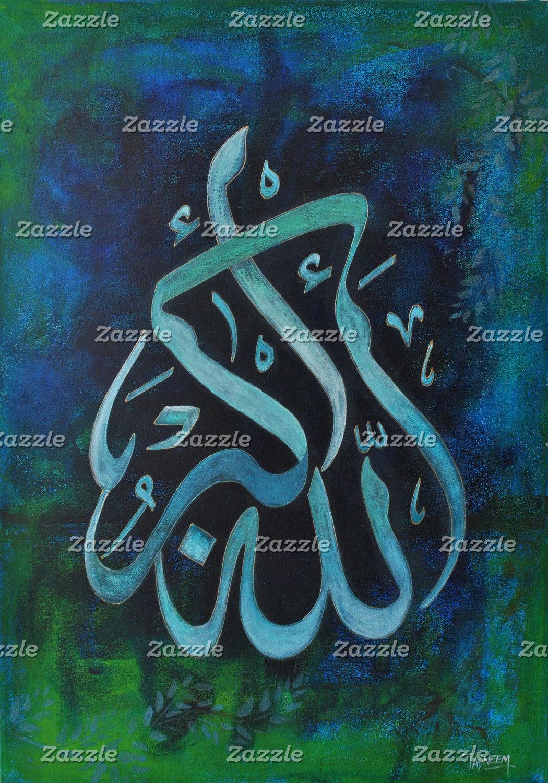 Islamic iPhone, iPad, Electronic cases