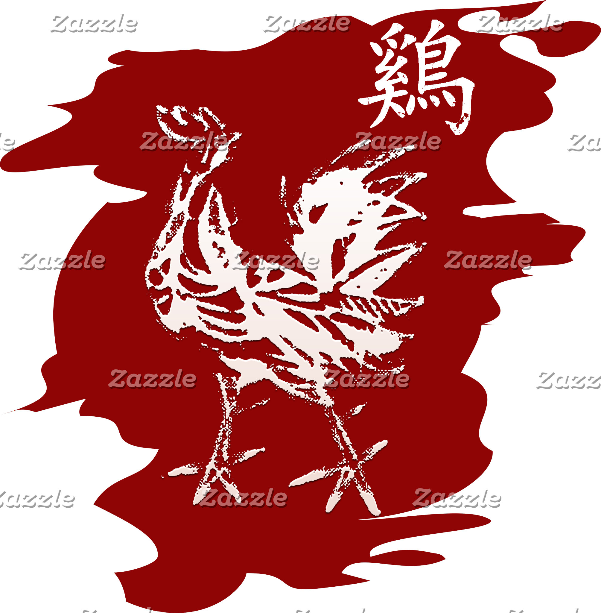 Chinese Year of The Rooster