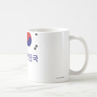 Sydkorea flagga med namn i korean kaffemugg