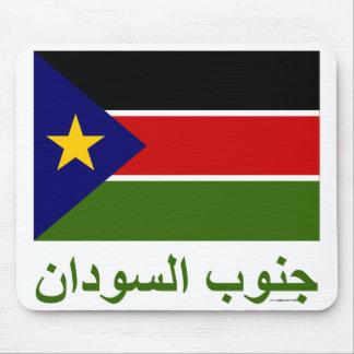 Sydlig Sudan flagga med namn i arabiska Musmatta