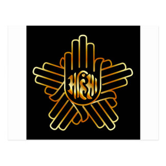 Symbol av Jainism i guld Vykort