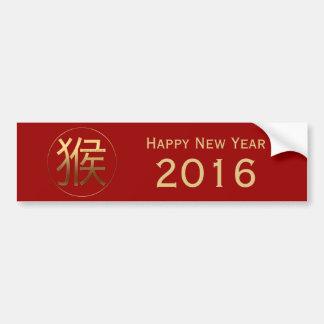 Symbol rikligt S. för år för 2016 apa guld- Bildekal