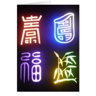symboler hälsningskort