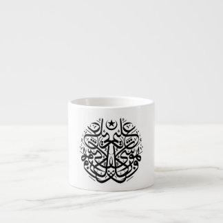 Symmetri i arabiskathuluthcalligraphy espressomugg