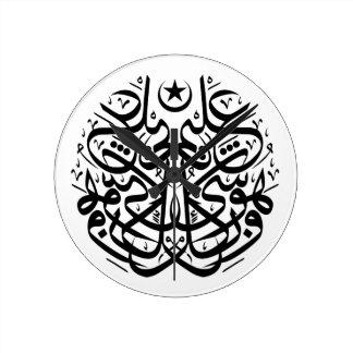 Symmetri i arabiskathuluthcalligraphy rund klocka
