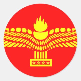 Syriac Aramaic folk, Syrien flagga Runt Klistermärke