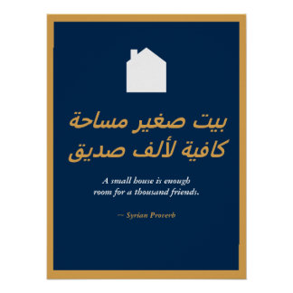 Syriansk Proverb Poster