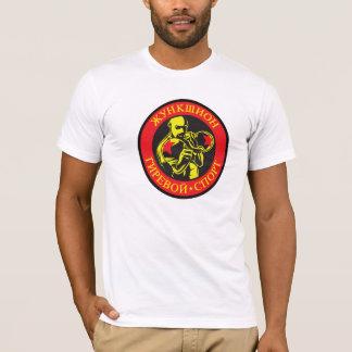 T-tröja för lag för föreningspunktGirevoy sport T Shirts