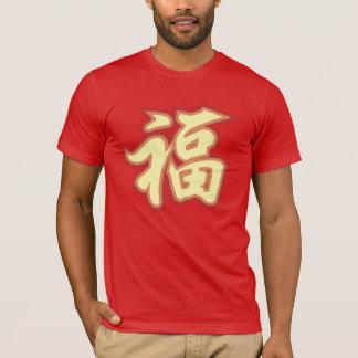 """T-tröja för manar` s med stor """"lycklig"""" text tee shirts"""