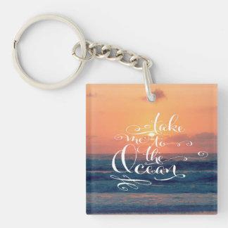 Ta mig till hav