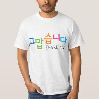 Tack (korean) tee shirts