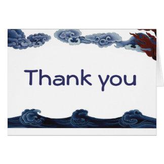 Tacka dig att card - havet och himmel hälsningskort