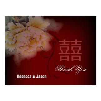 tackar blom- bröllop för den vintageburgundy vykort