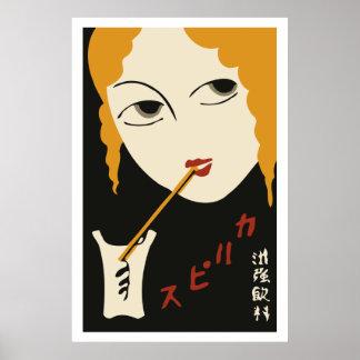 Täcker den japanska tändsticksasken för vintage poster