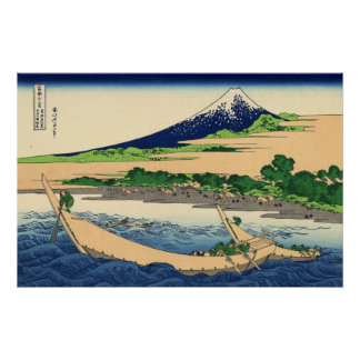 Tago fjärd nära Eijiri Tokaido av Katsushika Hokus Poster