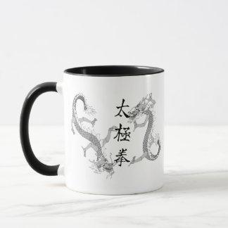 Tai-Chi Chuan och två drakar Mugg