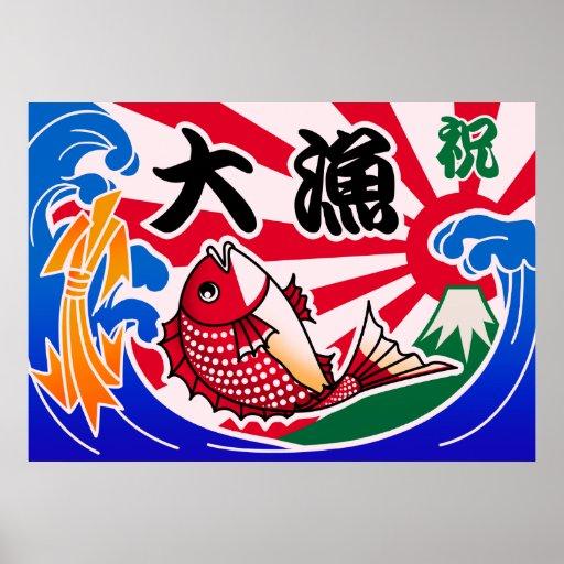 Tairyouki Affischer