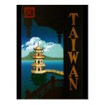 Taiwan Vykort
