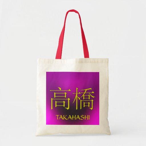 Takahashi Monogram Kassar