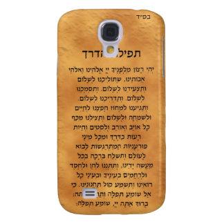 Tefilat HaDerech cases Galaxy S4 Fodral