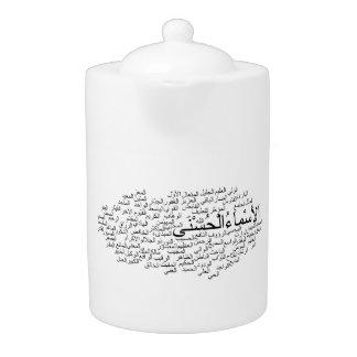 Tekanna: 99 namn av Allah (arabiska)