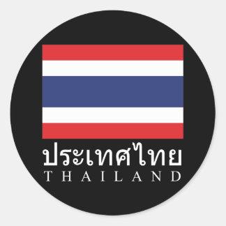 Thailand flagga med det Thailand ord i thailändskt Runt Klistermärke