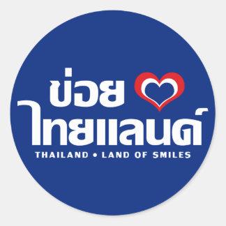 Thailändsk Khoi Hak jag älskar Thailand ❤ skriv Runda Klistermärken