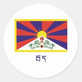 Tibet flagga med namn i tibetant runt klistermärke