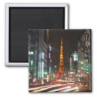 Tokyo Japan. Det Tokyo torn är kommunikationer Magnet