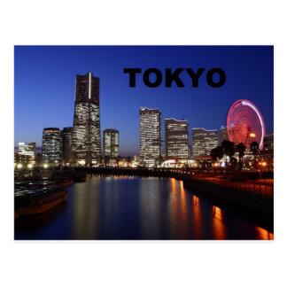 Tokyo Japan vid natten (St.K) Vykort