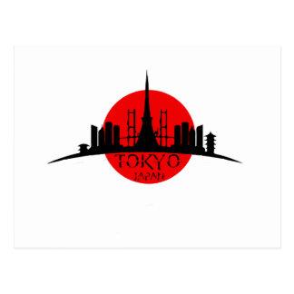 Tokyo Landmark Vykort