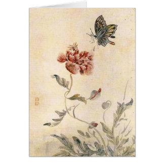 Tom vintagebi-, fjärils- och vallmovattenfärg hälsningskort