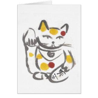 Tomt kort för knubbig lycklig katt